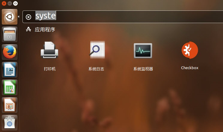 ubuntu-LTS-03