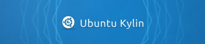 新优麒麟版本发布PK微软Windows