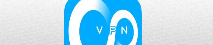Opera 成为了第一个内置 VPN 服务的浏览器