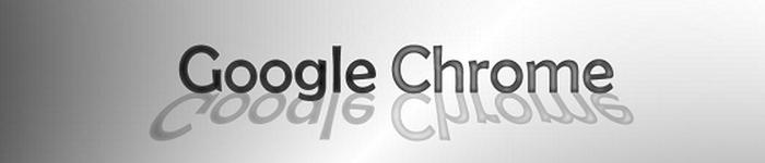Chrome浏览器使用率世界第一