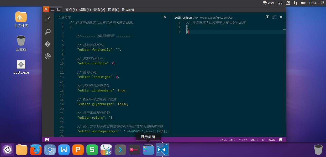 ubuntu_visual_studio_code03