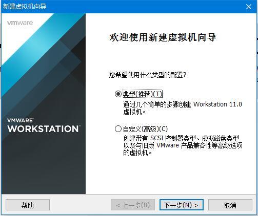 vmware-install-openfiler_01