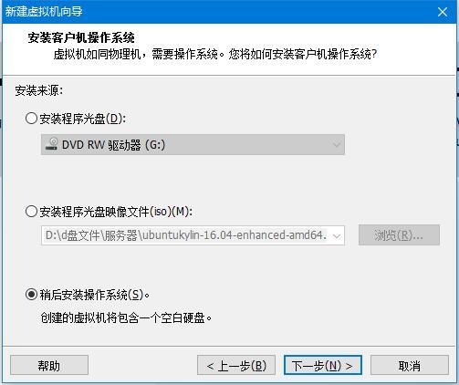 vmware-install-openfiler_02