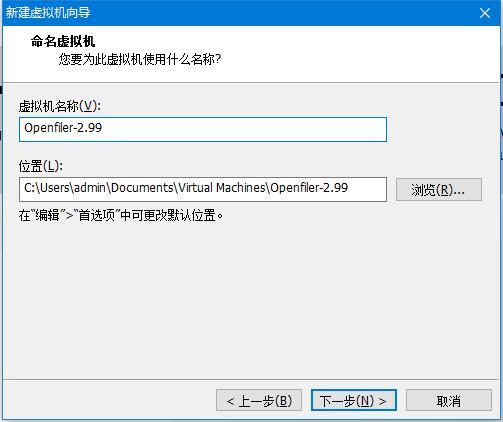 vmware-install-openfiler_04
