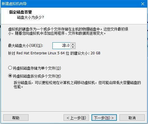 vmware-install-openfiler_05
