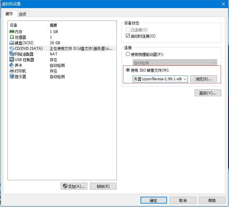vmware-install-openfiler_06