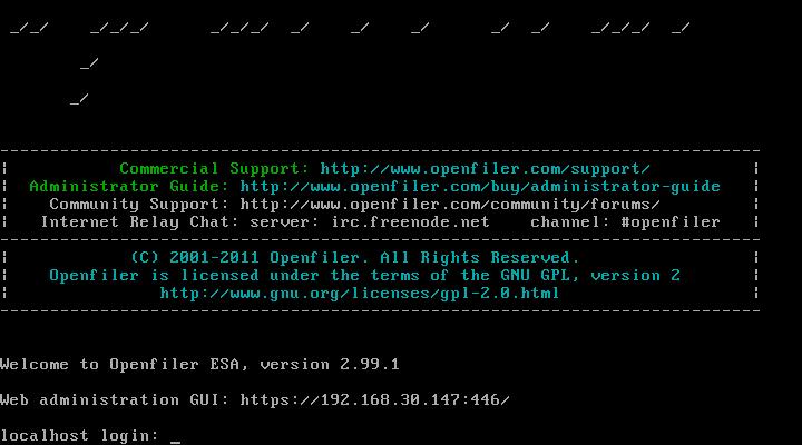 vmware-install-openfiler_18