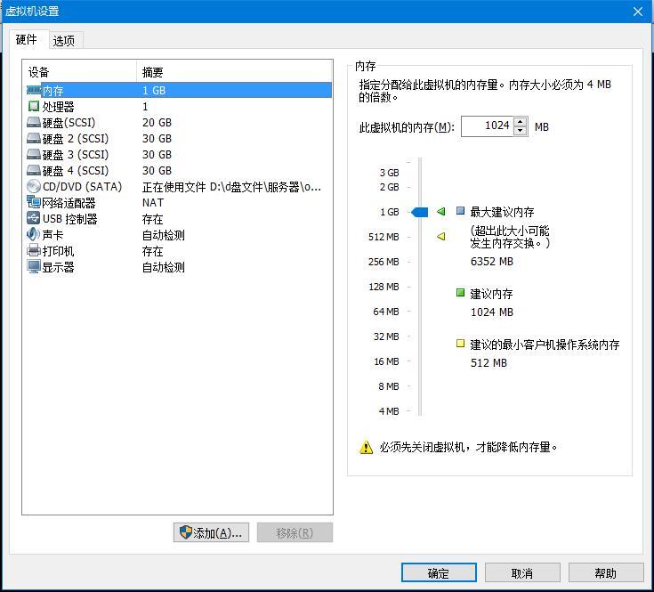 vmware-install-openfiler_19