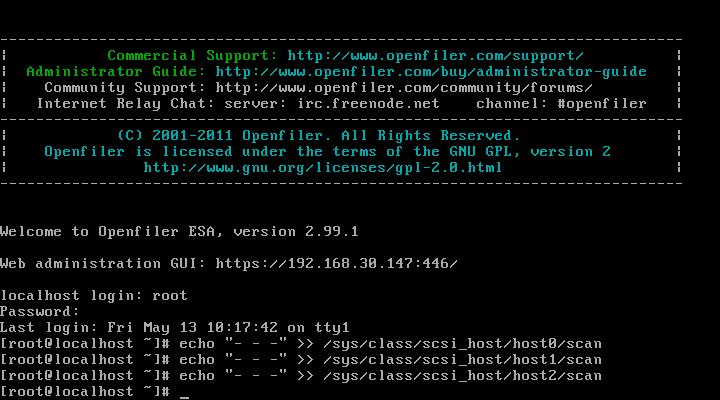 vmware-install-openfiler_20