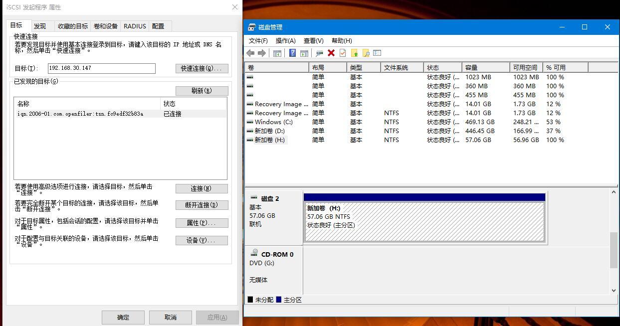 vmware-install-openfiler_41