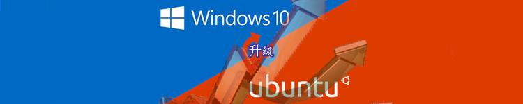 微软将Ubuntu Bash进行了升级支持了Tmux