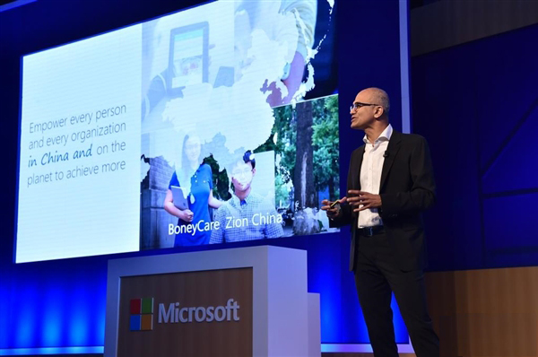Microsoft_CEO