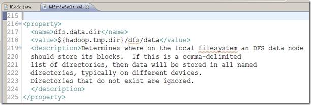 HDFS深入浅析HDFS深入浅析