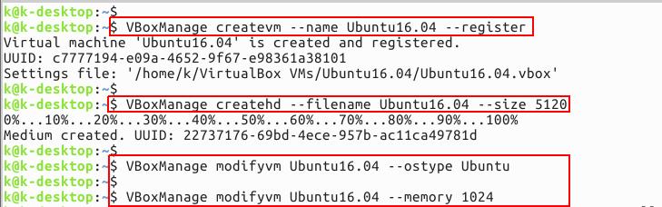 在 Linux 上安装使用 VirtualBox 的命令行管理界面 VBoxManage