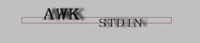 AWK 怎么读取标准输入(STDIN)