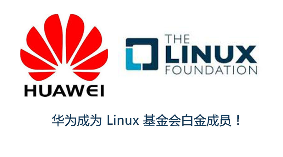 huawei_linux