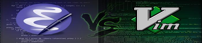 Vim 和 Emacs 文本编辑器:你更喜欢哪个?