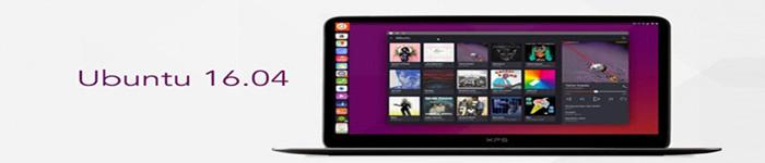 Ubuntu 16.04.1发布