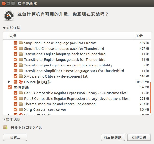ubuntu-16.04.1-02