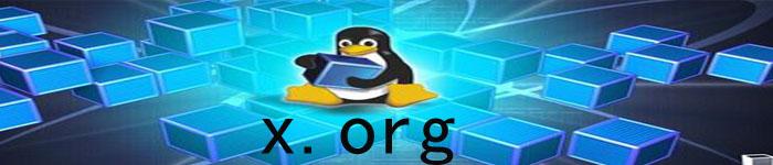 X.Org可能将失去它的域名x.org