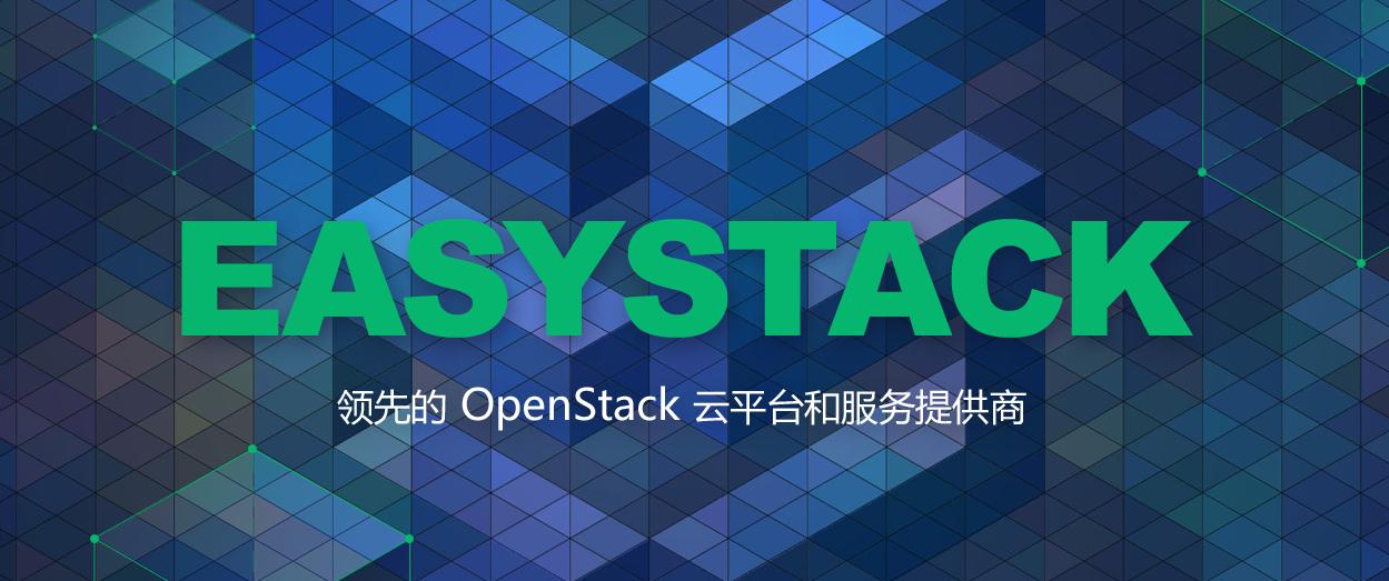 easystack02