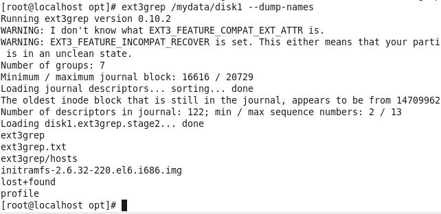 ext3grep-dump