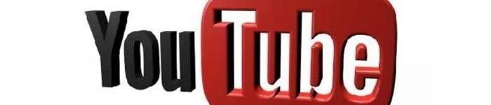 97%的YouTube连接是加密的