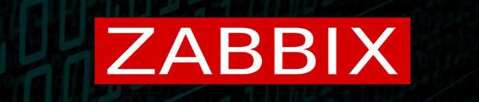 zabbix再爆高危SQL注入漏洞,可获系统权限