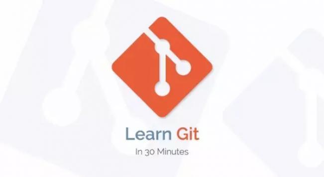 30分钟Git命令 从入门到放弃