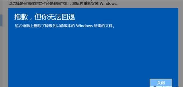 免费也不升 国人眼中Windows 10的N宗罪