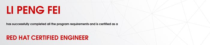 捷讯:李鹏飞9月14日深圳顺利通过RHCE认证。