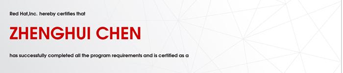 捷讯:陈正辉9月14日深圳顺利通过RHCE认证。
