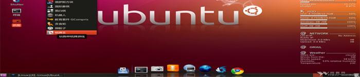 Kubuntu 16.10 Beta 2发布;Plasma 5.7被作为默认使用