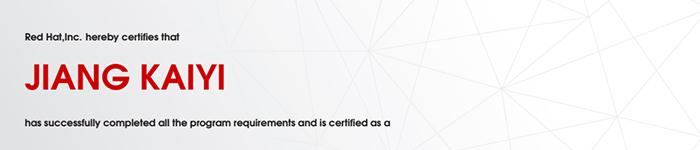 捷讯:姜凯译10月24日北京顺利通过RHCE认证。