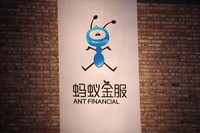 蚂蚁金服拟明年香港上市,融资逾100亿美元