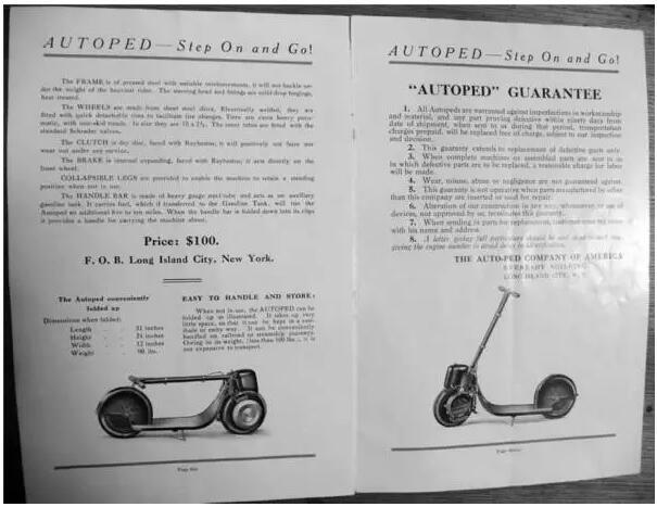 万万没想到,100年前德国就有了滑板车!
