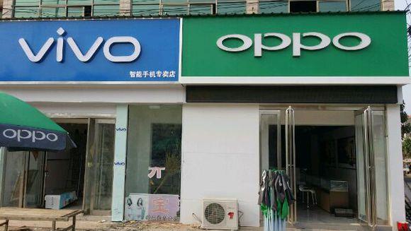 OPPO和VIVO一起挖了个坑,就等华为小米跳下去