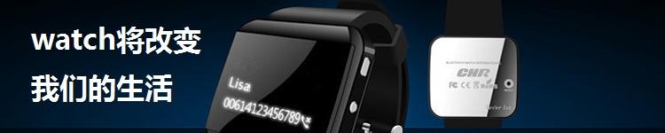 HTC首款安卓Wear 智能手表曝光