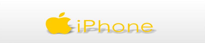 惊呆啦!iPhone 7居然还藏着一块非常神奇的芯片