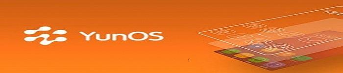 打造协同智能平台,YunOS 拥抱万物互联网