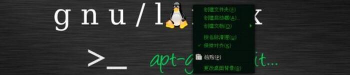 教你校验 Debian 软件包的MD5