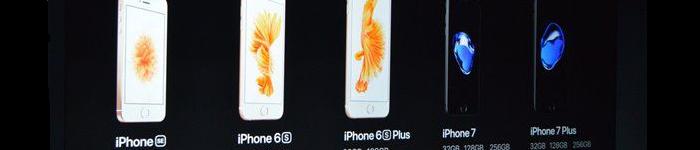 明年iPhone 8会推出陶瓷版,售价将逆天!