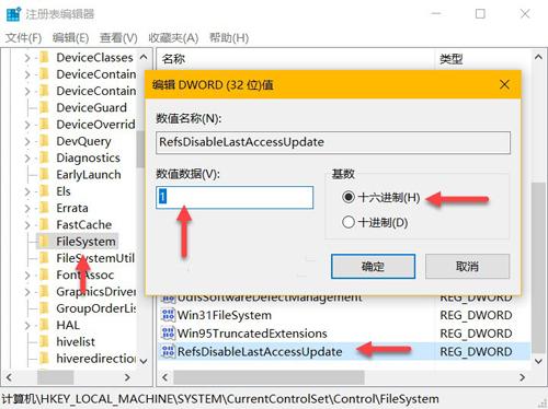 windows-refs-system02