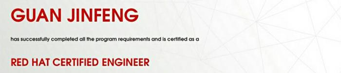 捷讯:关锦锋11月24日广东顺利通过RHCE认证。