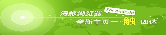 出海之后中国这些互联网公司都吃那些亏!出海之后中国这些互联网公司都吃那些亏!