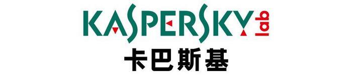 卡巴斯基发布操作系统Kaspersky OS