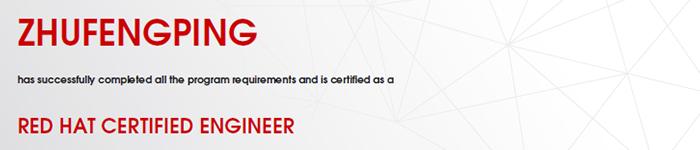 捷讯:朱丰平12月4日深圳顺利通过RHCE认证。