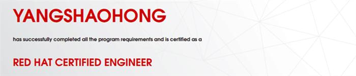 捷讯:杨绍红12月15日上海顺利通过RHCE认证。