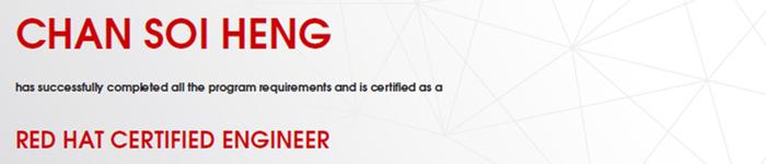 捷讯:陈瑞兴12月31日深圳顺利通过RHCE认证。
