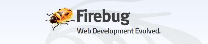 Firebug依旧可用!